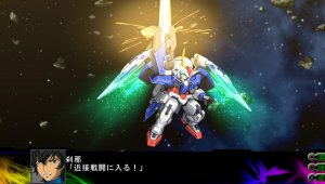 3rd Super Robot Wars Z domina las ventas de software en Japón