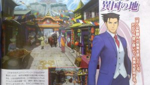 Ace Attorney 6, para Nintendo 3DS, llegará a Occidente
