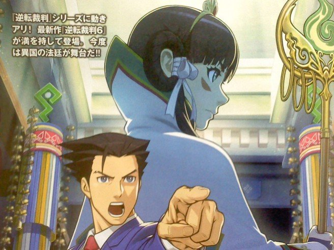 Ace Attorney 6