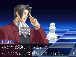 ace_attorney_investigations_2-8.jpg
