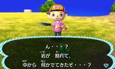 Animal Crossing: Jump Out