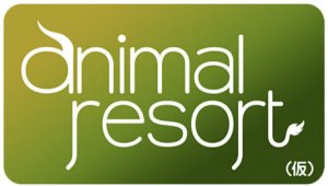 [CNJ10] Marvelous anuncia Animal Resort para 3DS