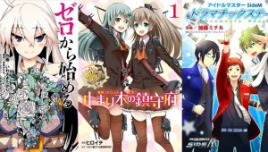 Finalizan los mangas Grimoire of Zero, IDOLM@STER SideM, y Kantai Collection -KanColle-