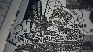 Chin Piece, nuevo manga spin-off de One Piece