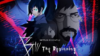 El anime B: The Beginning tendrá segunda temporada