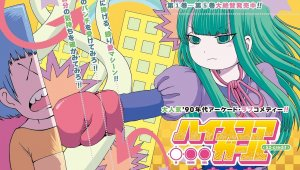 El manga High Score Girl terminará con 10 tomos