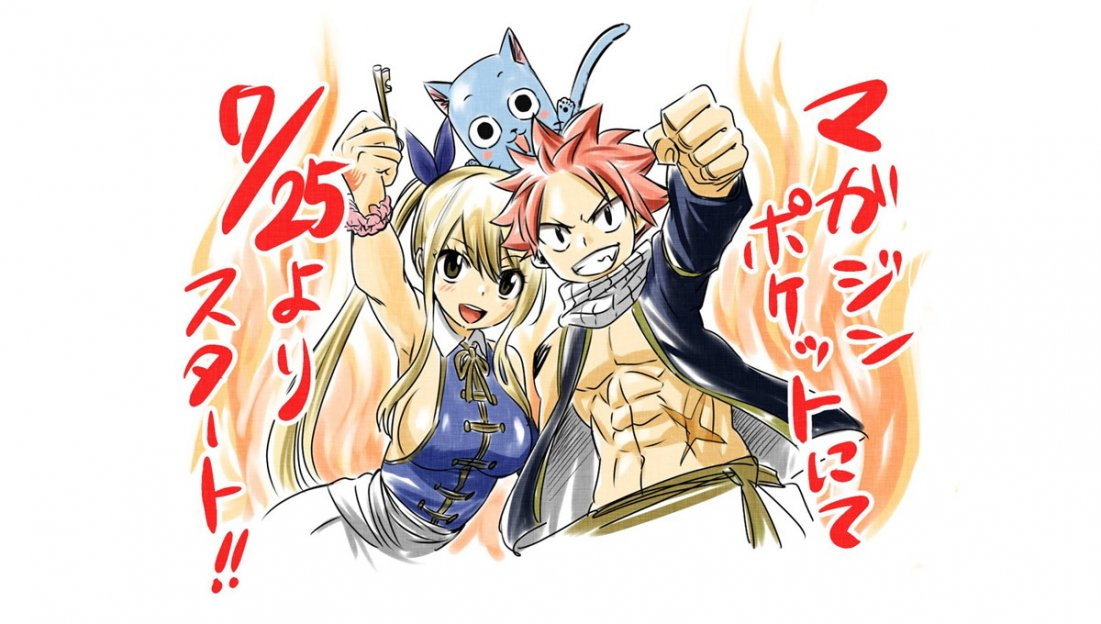Fairy Tail Secuela
