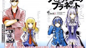 Termina el manga de Clockwork Planet