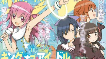 Termina King of Idol, del autor de The World God Only Knows