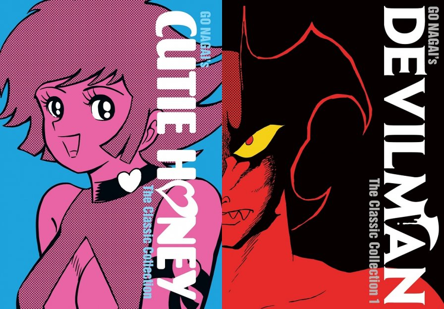 Cutie Honey / Devilman
