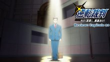 Ace Attorney: Anime Review del capítulo 20