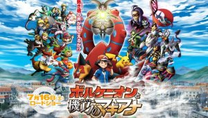 Review Pokémon the movie XY&Z - Volcanion y la muñeca mecánica Magearna