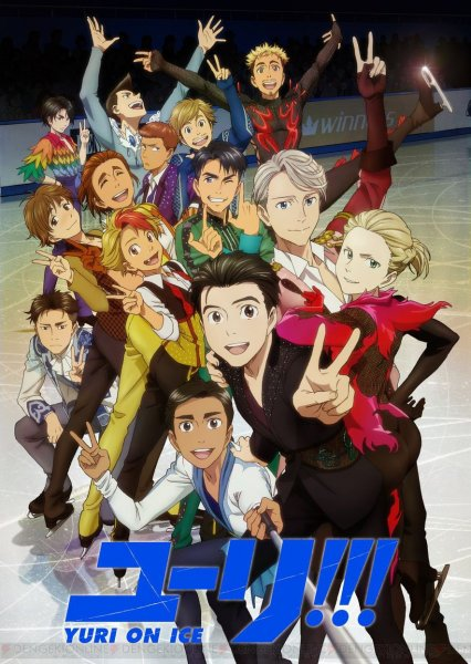 Yuri!!! on Ice película