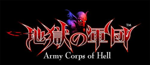 Armies of Hell