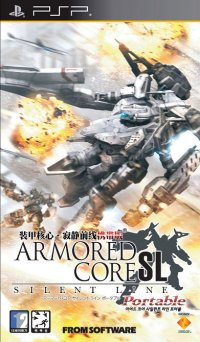 Armored Core: Silent Line Portable PSP