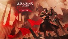 Análisis Assassin's Creed Chronicles: Russia (Pc PS4 One)