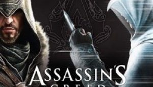 Filtrada  la edición Assassin's Creed: Revelations Ottoman