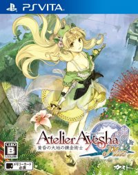 Atelier Ayesha: The Alchemist of Dusk PS Vita