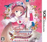 Atelier Rorona Plus: The Alchemist Of Arland Nintendo 3DS