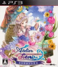 Atelier Totori - Alchemist of Arland 2 PS3