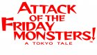 Attack of the Friday Monsters! A Tokio Tale