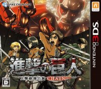 Attack on Titan: Humanity in Chains Nintendo 3DS