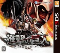 Attack on Titan: Last of Mankind's Wing Nintendo 3DS