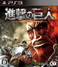 Attack on Titan: Wings Of Freedom PS3