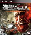 Attack on Titan: Wings Of Freedom Playstation 3