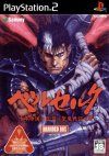 Berserk Playstation 2