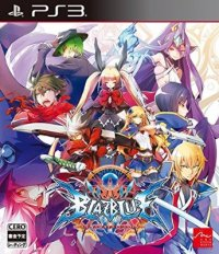 BlazBlue: Central Fiction PS3
