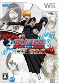 Bleach: Versus Crusade Wii