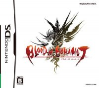 Blood of Bahamut Nintendo DS