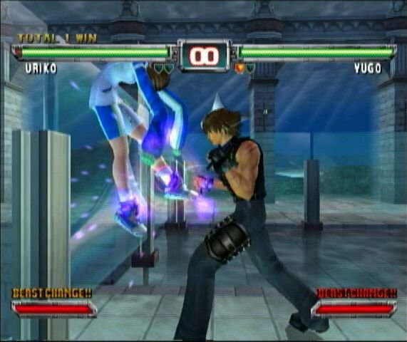 Bloody Roar 4 Playstation 2