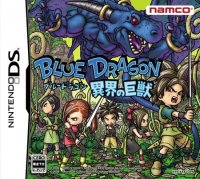 Blue Dragon: Behemoth of the Otherworld Nintendo DS