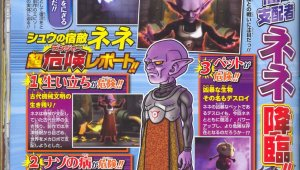 Scans de Blue Dragon Plus