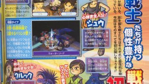 Nuevos scans de Blue Dragon Plus