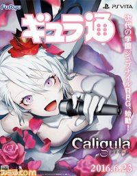 Caligula PS Vita