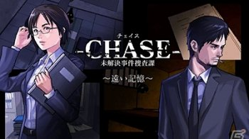 -CHASE- Unsolved Cases Division, para Nintendo 3DS, pone rumbo a Occidente