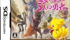 Chocobo and the Magic Storybook