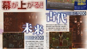 Scans de Chrono Trigger DS