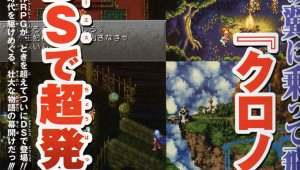 Scans de Chrono Trigger y Chocobo and the Magic Storybook