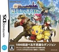 Cid and Chocobo's Mysterious Dungeon: Maze of Time Nintendo DS