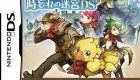 Cid and Chocobo's Mysterious Dungeon: Maze of Time