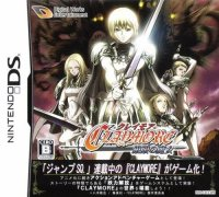 Claymore: Gingan no Majo Nintendo DS
