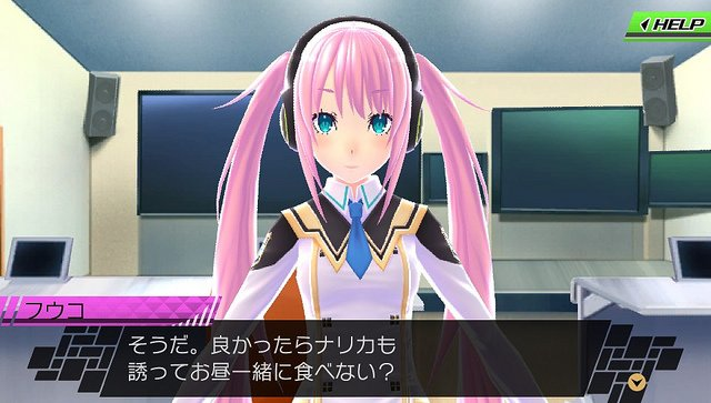 Conception II: Guidance of the Seven Stars and Mazuru´s Nightmare