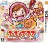 Cooking Mama: Sweet Shop Nintendo 3DS