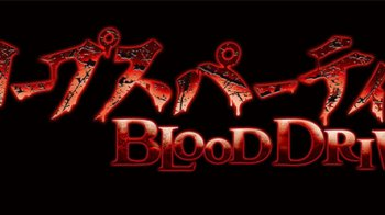 Anunciado 'Corpse Party: Blood Drive' para Playstation Vita