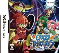 Cross Treasures Nintendo DS