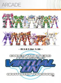 Cyber Troopers Virtual On Oratorio Tangram Xbox 360